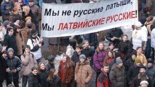 Русские вПрибалтике: без права направа