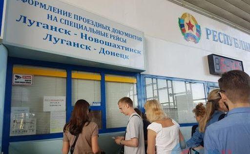 Интеграция в Россию: в ЛНР голосуют по поправкам в российскую Конституцию