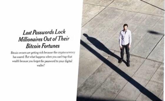 Программист из США забыл пароль от кошелька с биткоинами на сумму $ 243 млн
