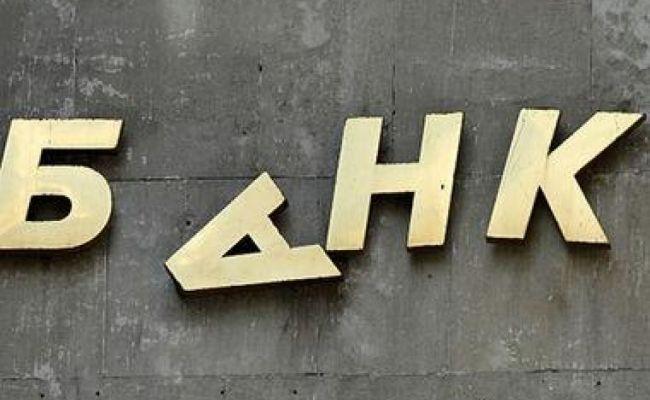 Операция «Ликвидация»: кому выгодно уничтожение украинских банков — Новости  экономики, Новости Украины — EADaily