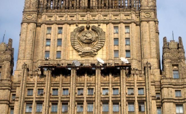 Россия ответила на провокацию Нидерландов высылкой двух послов из Москвы