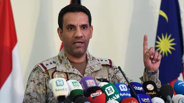 Саудовская коалиция перехватила три дрона-камикадзе йеменских хуситов