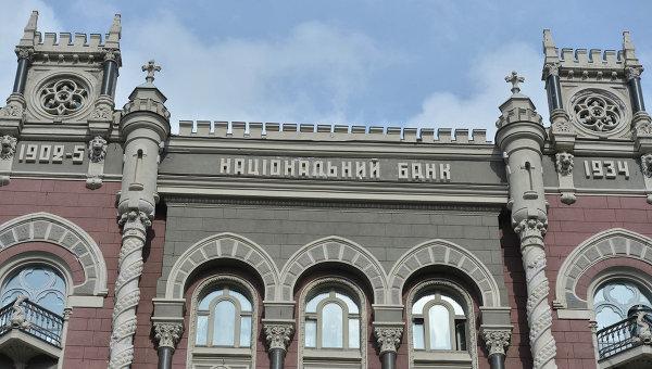 Цена нагаз для населения Украины вновь вырастет весной 2019 года: EADaily