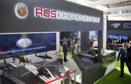 """Rusiyanın """"Rosoboronexport"""" şirkəti ABŞ-ın sanksiyalarına məruz qaldı."""