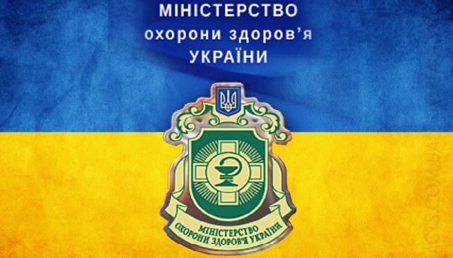 52821c92d2f6661210b75483aeed0 Украину откоронавируса спасет только локдаун— глава Минздрава