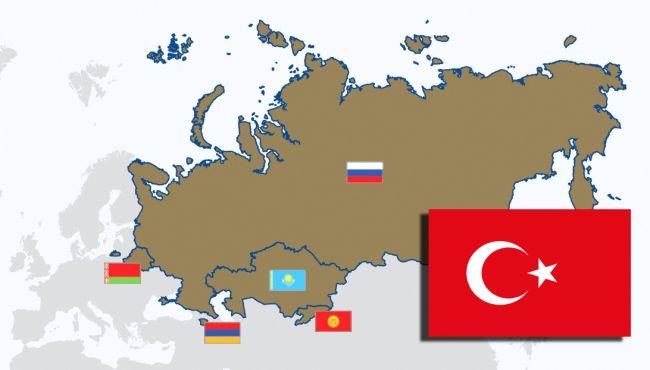 Турция намерена подписать таможенное соглашение с ЕАЭС