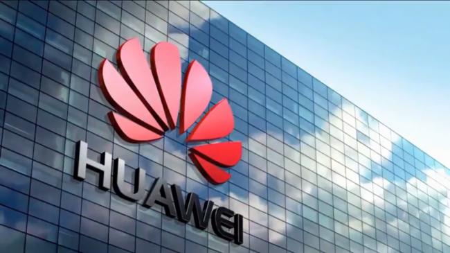В Канаде по запросу США задержали финансового директора Huawei