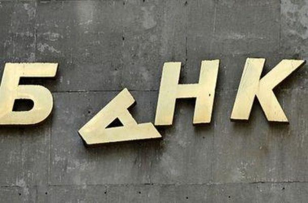 Операция «Ликвидация»: кому выгодно уничтожение украинских банков: EADaily