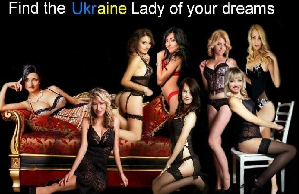 Секс на украйини