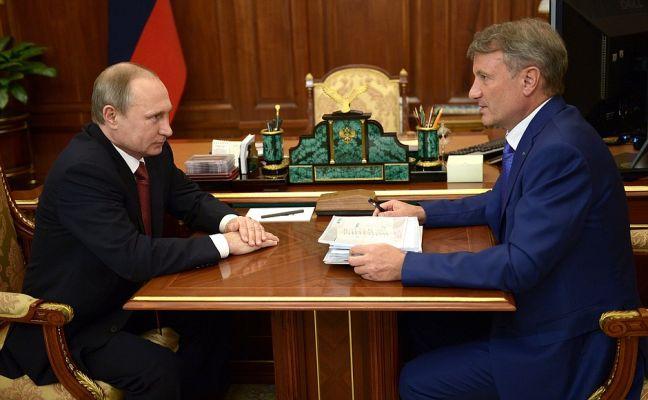 Президент России Владимир Путин и председателем правления Сбербанка РФ Герман Греф