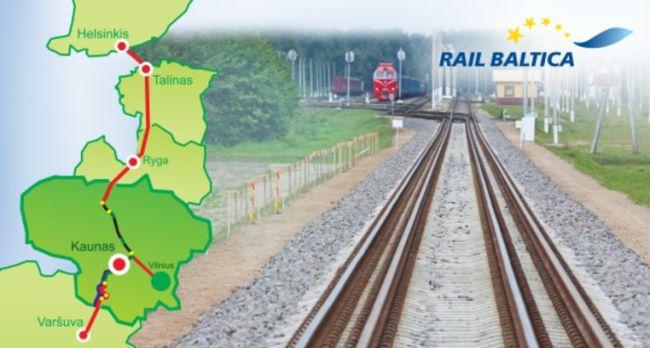 Литва получит дополнительные 180 млн евро от ЕС на реализацию Rail Baltica