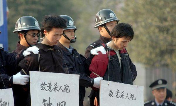 В Китае пройдет масштабная проверка органов власти на коррупцию