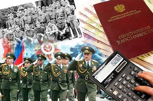 Выплата 5000 руб пенсионерам в январе 2017 в липецке