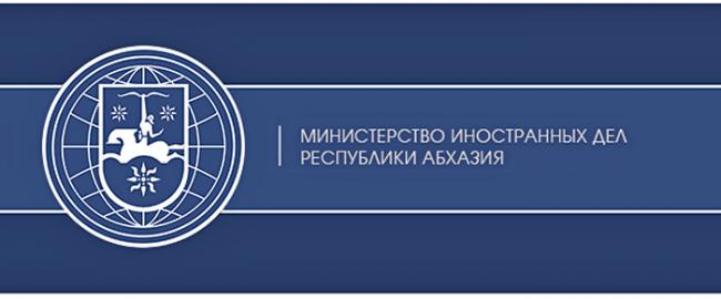 Г.бердск новосибирская область новости