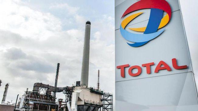 Чистая прибыль Total в I полугодии увеличилась на 30%