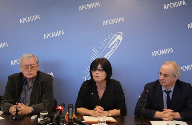 Российского бизнесмена Панова призвали извиниться перед Абхазией