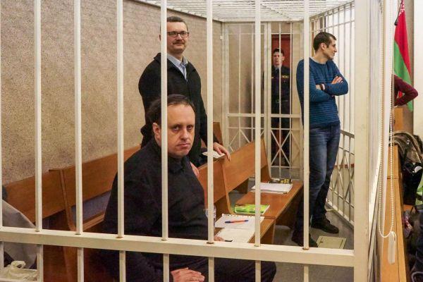 Пророссийских публицистов судят в Минске: Приговор