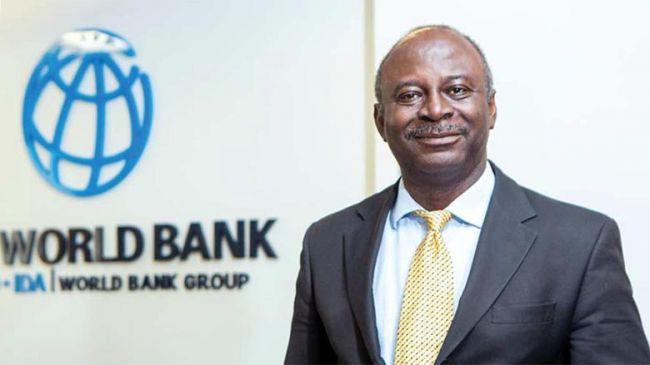 Всемирный банк: Экономика Казахстана зависит от внешних факторов