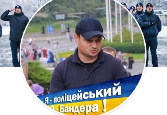 Полицейское начальство Украины запустило флешмоб «Я— Бандера»