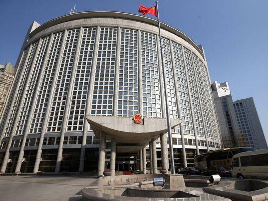 9dd586744530e54425a0027f265a3 МИД КНР заявил онезаконности решения Гаагского трибунала