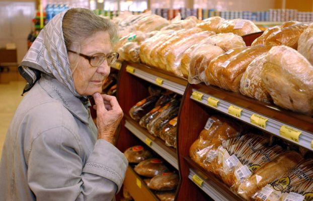 С 1 декабря на Украине вновь подорожает хлеб