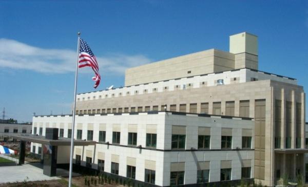 Посольство США в Армении временно прекратило предоставление визовых услуг