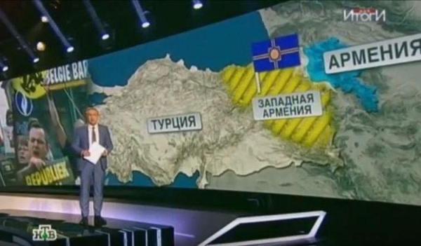 Арарат с продолжением: в Турции вспомнили Западную Армению в эфире НТВ