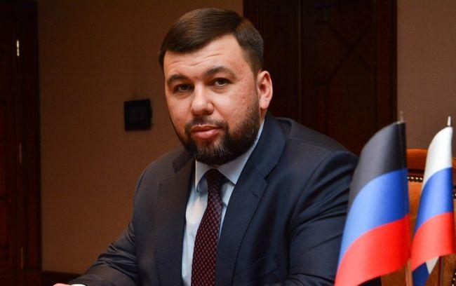Вооруженные силы ДНР приведены в повышенную боевую готовность — Пушилин