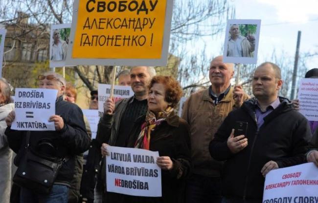 Жизнь русских общин Прибалтики после украинских событий
