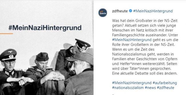 """""""Мое нацистское прошлое"""""""