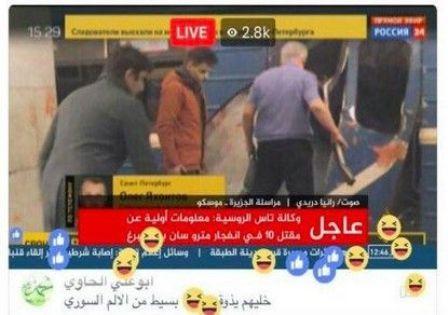 Вечерние новости по 1 каналу вчера