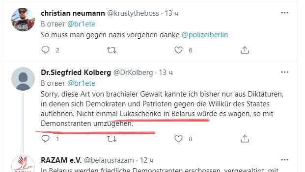Мнение немецкого интернет-пользователя о Лукашенко и диктатуре в ФРГ