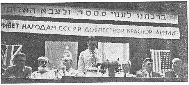 5bd856f5f4b10ccbca1bebb23c163 Мыпомним: Подарок Красной армии ипарад вчесть евреев вТегеране
