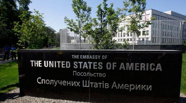 Чтобы вступить в НАТО Украине нужно реформировать СБУ — посольство США